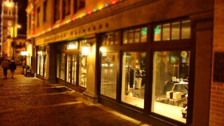architecture bar blur boutique